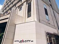 ホテルJAL City那覇